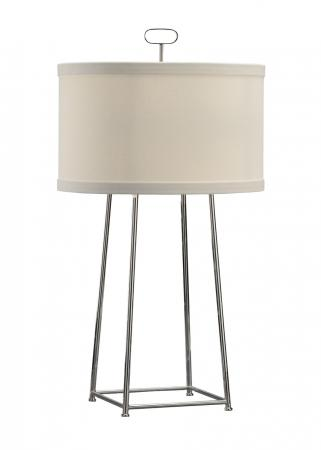 products-howell-modern-silver-lamp_68821__77726.1441467707.1280.1280